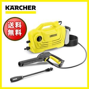 Karcher (ケルヒャー)  高圧洗...