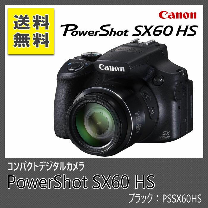 キヤノン PowerShot SX60 HS ブラック 9543B004 canon デジカメ コンパクトデジタルカメラ 望遠 バリアングル液晶 超望遠 風景撮影:エアホープ エアコンと家電の通販