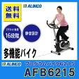 アルインコ フィットネスマシン AFB6215 負荷16段階 バイク/bike 健康器具 ALINCO エクササイズバイク フィットネスバイク クロスバイク トレーニングマシン タブレットトレー付き折り畳み収納