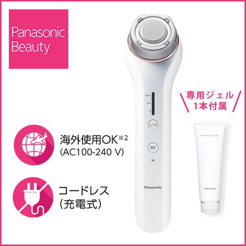 Panasonic(パナソニック) RF美容器 エイジングケア ピンク EH-SR70-P