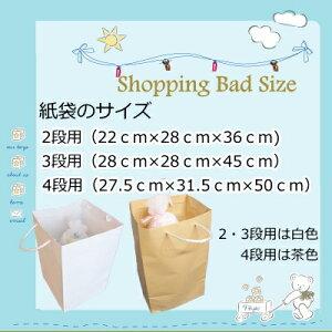 おむつケーキ専用紙袋