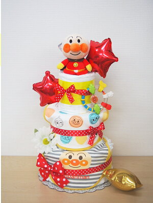 アンパンマンおむつケーキ誕生日プレゼント