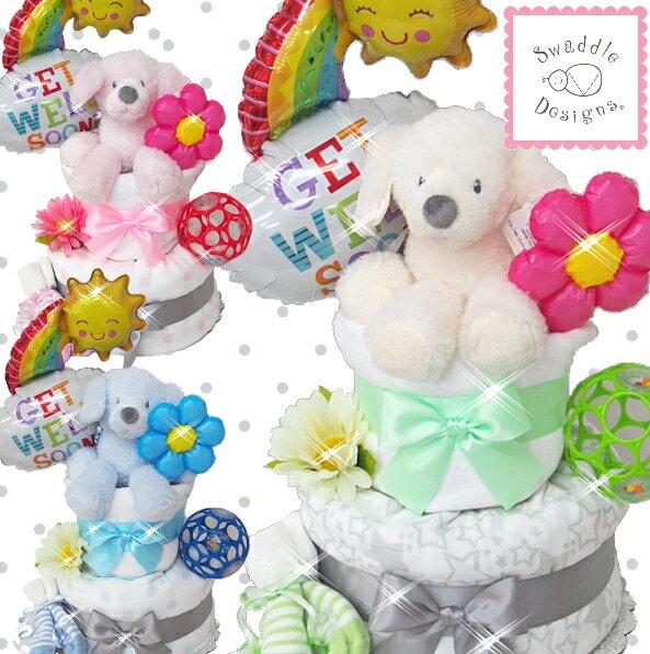スワドルデザインズおむつケーキおくるみスタイビブバルーンオーボール出産祝い男の子女の子オムツタワーベビーギフトベビーシャワーダイ