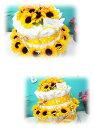 【おむつケーキ】ひまわり★土曜日営業★出産祝い♪【パンパース】ベビーギフト・男の子 女の子/オムツケーキ パンパース【送料無料】売れ筋セレブ御用達 Sassyダイパーケーキセレブ ぬいぐるみ 02P03Dec16 クリスマス 3
