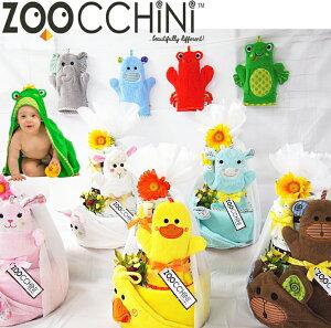 ズッキーニ (Zoocchini) おつむケーキ