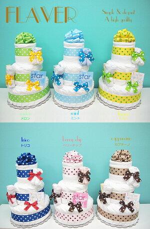 出産祝い!おむつケーキ