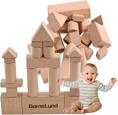 積み木/ボーネルンド/ドイツの教育学者で、幼稚園の創始者として有名なフレーベルが「神の贈り...