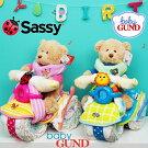 sassyおむつバイク出産祝いギフト男の子女の子