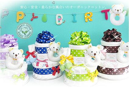 出産祝いギフト送料無料おむつケーキ