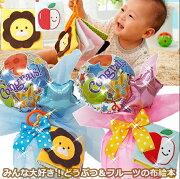 バルーン オムツケーキ・パンパース おもちゃ
