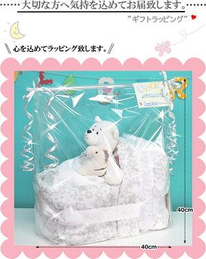 出産祝いスワドルデザインおむつケーキ