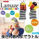 Lamaze110