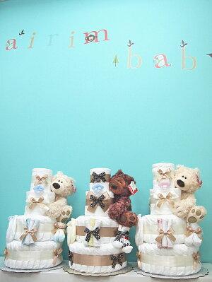 おむつケーキTBS『砂の塔〜知りすぎた隣人』使用!男の子女の子出産祝いギフトぬいぐるみオーガニックおむつタワーパンパース59枚フィルビンおむつけーきベビー赤ちゃんプレゼント誕生日ベビーシャワー0601楽天カード分割クリスマス