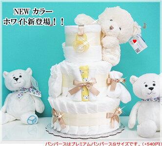出産祝いベビーギフト3段おむつケーキ「マイファースト・テディ」