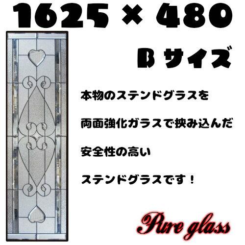 ステンドグラスをもっと身近に!ピュアグラス『SH-B23』(代引き不可) パネル ステンドパネル ステンドグラスパネル:ステンドグラス工房 あいりんぼう