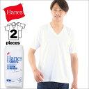 ヘインズ Hanes Tシャツ 半袖 Vネック ジャパンフィット 2枚組 Mサイズ Lサイズ LLサイズ 2P メンズ インナー 白 下着(下着 男性下着 肌着 男性用下着 メンズ下着 V首 tシャツ インナーシャツ 半袖シャツ メンズインナー 大きいサイズ ブランド セット)