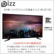 bizz 32V型ハイビジョンLED液晶テレビ HB-3211HD(外付けHDD録画対応) 1波デジタル