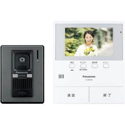 パナソニックカラーテレビドアホン VL-SV50KL