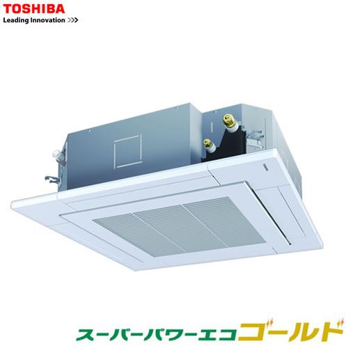 東芝 4方向天井カセット形/スーパーパワーエコゴールド・キューブ AUSA05076M  (三相200V/動力)(2馬力)
