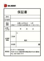 (TE)B11-07【送料無料】SONYソニーNP-FV50純正バッテリー(NPFV50)デジカメ充電池ハンディカムHANDYCAMレビューを書いてお得をゲット!!(ビッグハート)P23Jan16