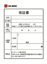 (YP)B19-12【送料無料】PENTAXペンタックスD-LI92純正バッテリー【】【保証1年間】(DLI92)レビューを書いてお得をゲット!!(ビッグハート)P23Jan16