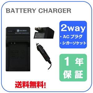 (TE)C29-04 【送料無料】Olympus バッテリーチャージャー BCS-5/BCS-…