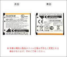 FUJIFILM富士フィルムNP-45A純正バッテリー【送料無料】【保証1年間】(NP45A)NP-45より最新版フジフィルムFinePix充電池レビューを書いてお得にゲット!!(ビッグハート)05P05Dec15