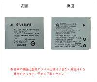 【送料無料】【保証付】Canonキヤノンキャノン純正バッテリーNB-6LH(NB6LH)充電池32S、31S、30S、10S200F930IS、110IS、25ISSX700HS、SX600HS、SX510HS、SX280HS、SX260HSS120、S200、S95、S90SX170IS、SX500ISD30、D20、D10用