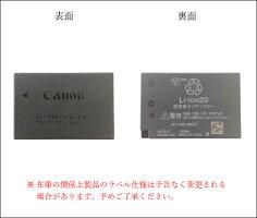 (YP)B12-35【送料無料】CanonキヤノンLP-E17純正バッテリー(LPE17)充電器LC-E17専用レビューを書いて、お得をゲット!!(ビッグハート)P23Jan16