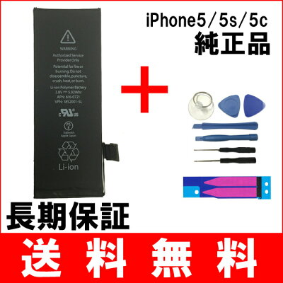 (DM)B15 【Apple 純正】【送料無料】iPhone5 / iPhone5s / iP…