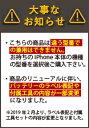 (YP)B25-10【互換品】【送料無料】iPhone7 高品質 専用互換バッテリー 交換用 取り付け 工具セット 付 全充電方法対応 バッテリー交換 電池交換 バッテリー 交換 交換セット アイフォン7 アイホン7 2