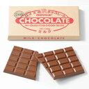 ロイズ 板チョコレート ミルク