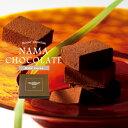 ロイズ 生チョコレート マイルドカカオの商品画像