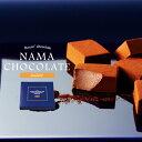 ロイズ 生チョコレート オーレの商品画像