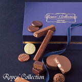 ロイズ コレクション ブルー チョコレート クッキー スイーツ お菓子 焼き菓子 ギフト 詰め合わせ ROYCE 北海道 お取り寄せ お祝い