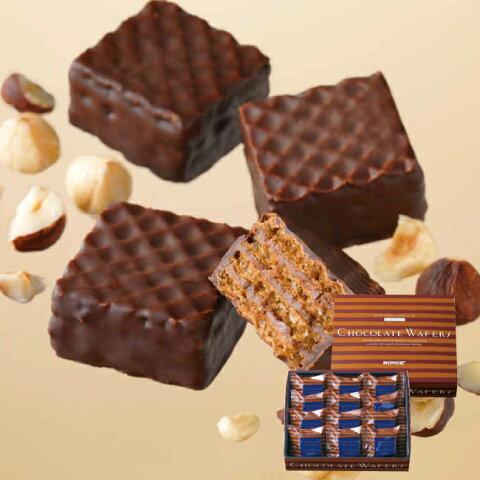 ロイズ チョコレートウエハース ヘーゼルクリーム 12個入り