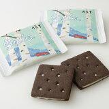 六花亭 雪やこんこ 12枚入り スイーツ お菓子 チョコレート クッキー お土産 北海道 ギフト プレゼント