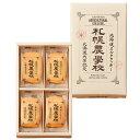 Kコンフェクト 札幌農学校 12枚入り 北海道ミルククッキー
