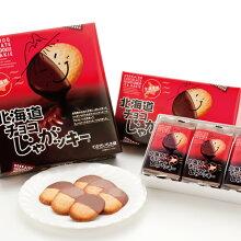 \全アイテムポイント10倍/わかさいも本舗北海道チョコじゃがッキー12枚入りチョコレートチョコクッキー焼き菓子お菓子スイーツギフトプチギフトお土産北海道お取り寄せ