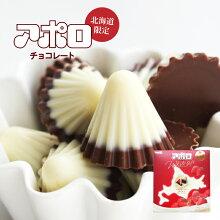 北海道限定アポロホワイトギフト明治ホワイトチョコレートお菓子お土産北海道