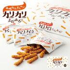 ヨシミ 札幌スープカリーせんべい カリカリまだある? 8袋入り カレー せんべい お菓子 ギフト お土産 北海道 お取り寄せ YOSHIMI