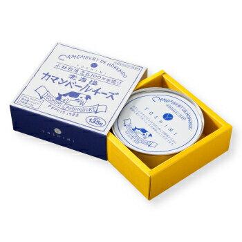 \全アイテムポイント10倍/ヨシミカマンベールチーズ135g入りカマンベールチーズ乳製品北海道産ギフトプチギフトプレゼントお土産北海道お取り寄せYOSHIMI