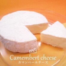\全アイテムポイント10倍/手づくりカマンベールチーズ135g入り北海道小林牧場物語カマンベールチーズチーズナチュラルチーズ乳製品ギフトプチギフトプレゼントお土産北海道お取り寄せ