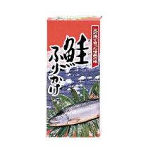 \全アイテムポイント10倍/鮭ふりかけさけしゃけ鮭ふりかけごはんのおともご飯のおともご飯のお供瓶ギフトプチギフトお土産北海道お取り寄せ
