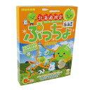 【北海道限定】ぷっちょ夕張メロン味 5個入 - BLUESKY オンラインショップ