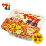 やきそば弁当 中華スープ付 マルちゃん 焼きそば弁当 カップ麺 やきそば やきべん やき弁 ギフト 北海道 お土産 お取り寄せ