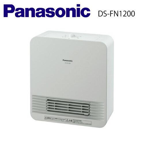 ☆【送料無料】Panasonic(パナソニック)セラミックファンヒーター 【DS-FN1200-W】 【風向可変ルーバー】【二重安全転倒OFFスイッチ】コンパクトなのにパワフル温風