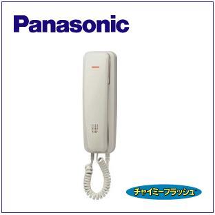 ☆Panasonic(パナソニック)チャイミーフラッシュ1-1タイプ【VLA467LA...