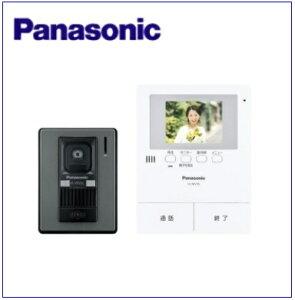 【カードOK!】【送料無料】Panasonic(パナソニック)カラーテレビドアホン【VL-SV36KL】【VLS...