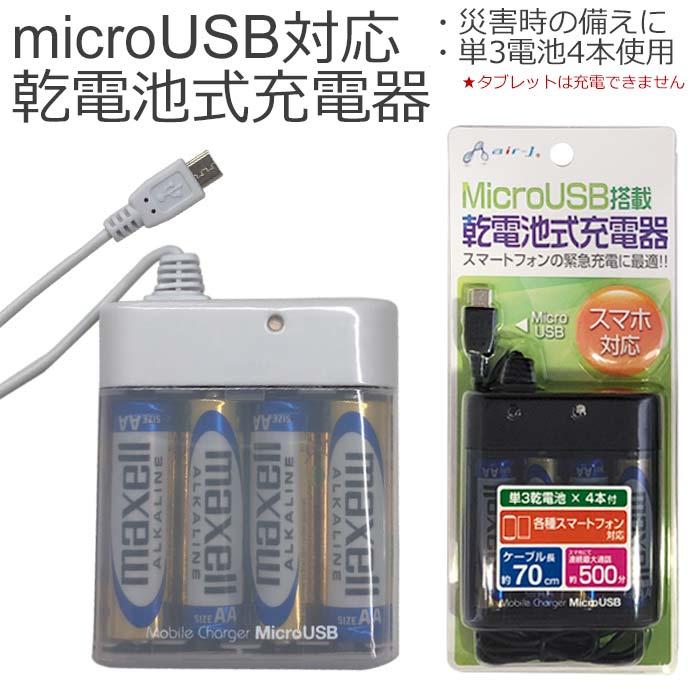 バッテリー・充電器, 交換用電池パック  MicroUSB kobo Touch ( ) 160 SALE
